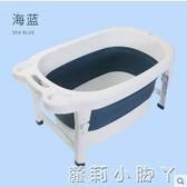 嬰兒洗澡盆寶寶浴盆兒童洗澡桶摺疊浴桶可游泳家用泡澡桶新生大號  蘿莉小腳丫