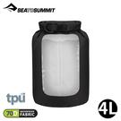 【Sea to Summit 澳洲 70D 視窗式輕量防水收納袋  4L《黑》】AVDS4/dry sack/儲水袋/行李袋