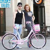20寸24寸26男女式學生自行車女士成人通勤淑女公主單車復古CY『小淇嚴選』