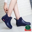 韓國可愛雨靴短筒套鞋防水防滑水靴水鞋時尚...