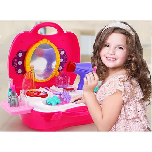 【17mall】多功能家家酒兒童玩具-仿真手提收納玩具-時尚化妝師/化妝盒/化妝箱/彩妝盒