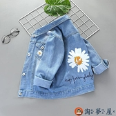 女童牛仔外套兒童上衣韓版卡通小女孩春秋洋氣潮【淘夢屋】