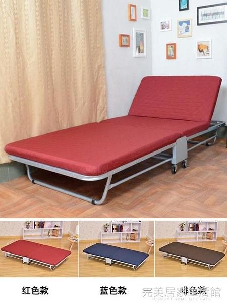 摺疊床辦公室單人午睡午休床家用便攜簡易雙人沙發床出租屋行軍床AQ 完美居家生活館