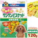 【寵物王國】日本DoggyMan-犬用野...