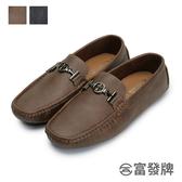 【富發牌】英倫騎士商務皮質豆豆鞋-黑/咖 2DU41