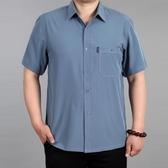 春夏季中老年男士加大碼短袖免燙襯衣薄款桑蠶絲真絲爸爸裝襯衫