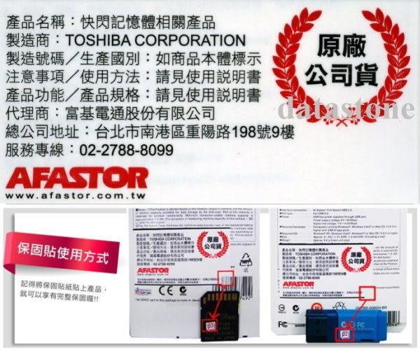 【9折+免運費】TOSHIBA 32GB Hayabusa 悠遊碟 U301 32G USB3.0 隨身碟-白X1P【加贈SD收納盒】