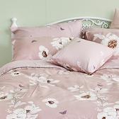 床包兩用被組 / 雙人特大【嫣粉】含兩件枕套 100%天絲 戀家小舖台灣製AAU515