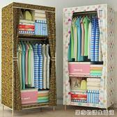 組裝摺疊宿舍衣櫃簡易布藝實木單人收納櫃成人布衣櫃牛津布掛衣櫥  igo 居家物語