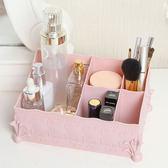 ◄ 生活家精品 ►【B16-1】歐式創意桌面化妝收納盒 塑料 迷你 整理盒 家用 簡約化妝盒 雕花 桌面