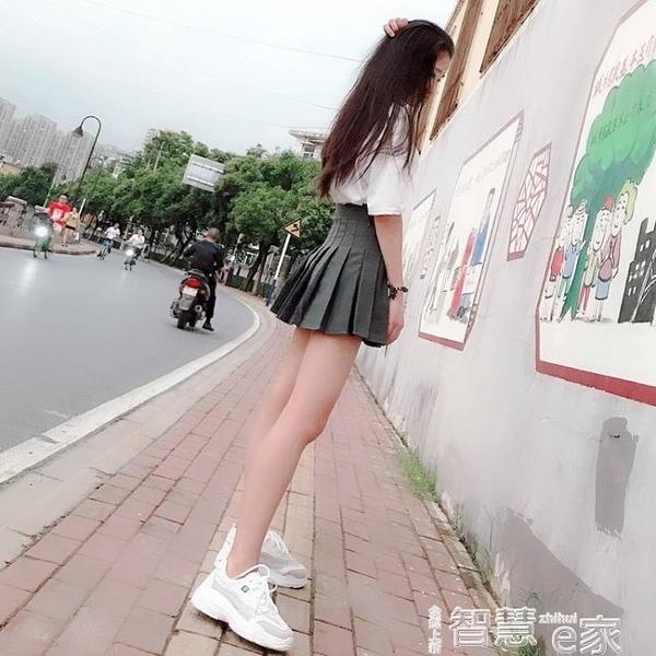 百摺裙 百摺裙短裙女夏高腰灰色學生裙子顯瘦a字短款小個子xs半身裙 智慧