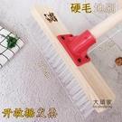 浴室地板刷 浴室刷 地板刷硬毛長柄廚房衛生間洗地毯刷地刷子清潔刷瓷磚大號浴室便池