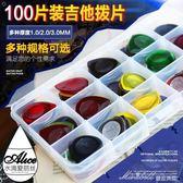 100片盒裝小水滴雨滴吉他貝司撥片1.02.03.0mm  蜜拉貝爾