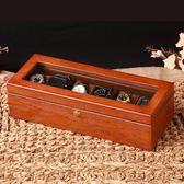 實木質手錶收藏盒子收納控手鍊盒收納盒精美優選多位手錶收藏盒子「多色小屋」