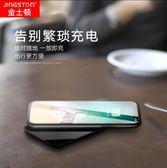 金士頓蘋果x無線充電寶iPhoneX正品背夾電池手機殼8x專用夾背10器