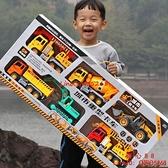 工程車玩具車套裝汽車吊車男孩兒童挖土挖掘機各類車【齊心88】