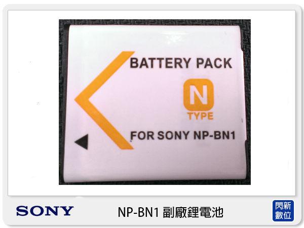 SONY NP-BN1 副廠電池 (NPBN1) 適用QX100 QX10 TX66 TX30 TX10 WX80 W710
