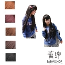 【WA】 W433 韓式全頂式斜瀏海長直髮蓬鬆假髮高溫耐熱絲