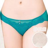 思薇爾-撩波系列M-XXL蕾絲低腰三角內褲(珍貝膚)