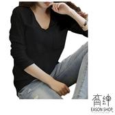 EASON SHOP(GU8800)韓版簡約竹節棉純色雙口袋薄款V領長袖襯衫女上衣服寬鬆顯瘦內搭衫修身黑色白色