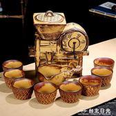 石磨復古半自動茶具出水茶杯套裝陶瓷整套懶人家用泡茶器  igo 台北日光