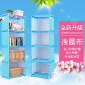 書架簡易置物架落地桌上書櫃簡約 學生用兒童儲物架收納 櫃【 出貨八五折】JY