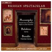 【停看聽音響唱片】【SACD】燦爛的俄羅斯管絃樂 水藍 指揮 新加坡交響樂團