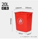 垃圾桶 無蓋長方形大垃圾桶大號家用廚房戶外分類商用垃圾箱窄學校幼兒園【快速出貨八折鉅惠】