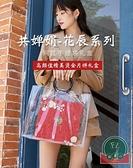 中國風國潮高檔4/6粒裝冰皮中秋月餅盒包裝盒禮品盒子定制logo