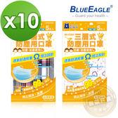 【藍鷹牌】台灣製造兒童平面防塵口罩 普普樂/格子趣 水針布5入*10包D甜心紫