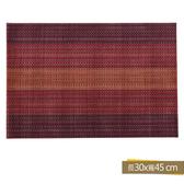 威廉PVC餐墊 30x45cm 紅紫
