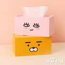 Kakao Friends面紙盒- Norns 正版授權 Ryan萊恩 Apeach桃子 下降式沉蓋面紙盒 衛生紙盒