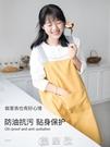 圍裙家用廚房防水防油罩衣純棉家務做飯男工作棉布可愛日系女時尚 現貨快出