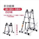 人字梯鋁合金加厚摺疊梯便攜家用多功能升降...