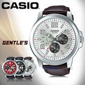 CASIO 卡西歐 手錶專賣店 MTP-X300L-7A 男錶 真皮指針錶帶  三眼 防水 全新品 保固一年