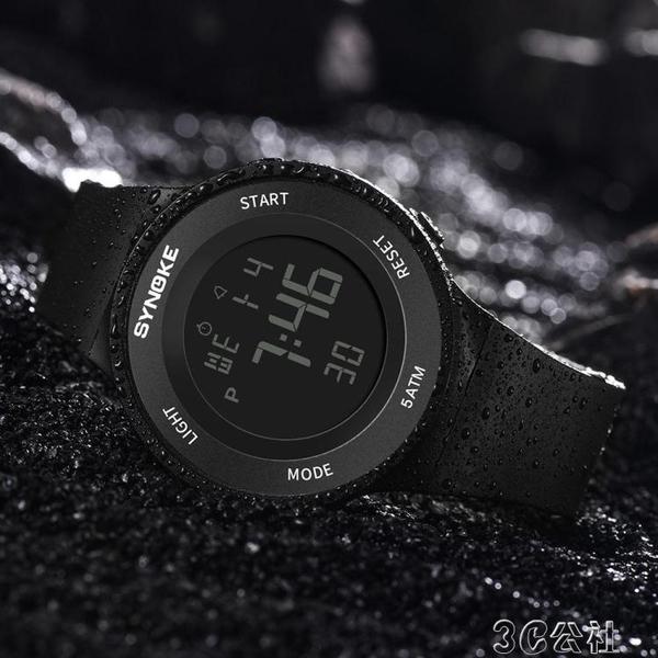 防水電子錶 電子手錶男士潮流大高初中學生男女孩防水多功能運動青少年電子錶 3C公社