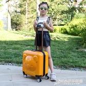 兒童拉桿箱男女寶寶卡通18寸行李萬向輪密碼鎖登機20寸旅行箱 雙十二全館免運