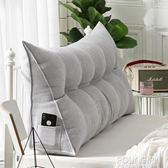 床靠背 北歐簡約現代韓國絨床頭三角靠背飄窗長靠枕沙發大靠墊拉鏈可拆洗 ATF polygirl
