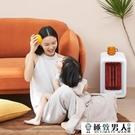 暖風機 桌面取暖器 K3家用大功率暖風機浴室電暖氣客廳烤火器【極致男人】