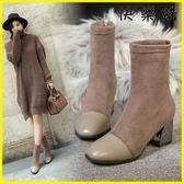 【快樂購】襪靴 高跟短靴女粗跟襪子彈力靴百搭方頭裸靴