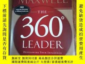 二手書博民逛書店The罕見360 Degree Leader: Developi
