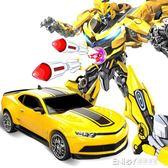 充電遙控無線變形玩具金剛5大黃蜂超大汽車人機器人男孩兒童玩具igo 溫暖享家