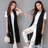 夏季新款韓版中長款雪紡西裝馬甲女外套大碼無袖馬甲薄款開衫 快速出貨