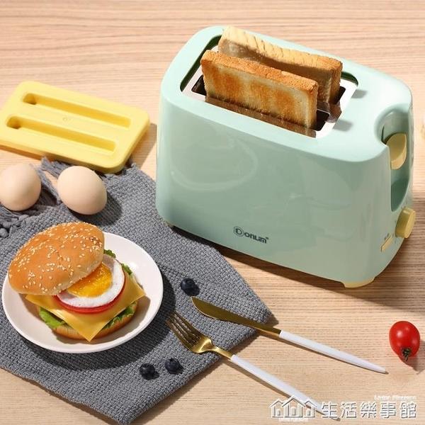 烤面包機家用三明治機早餐機雙面加熱吐司機小型全自動多士爐 220vNMS生活樂事館
