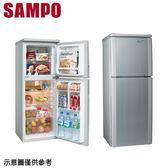 【SAMPO聲寶】140公升雙門冰箱SR-A14Q (S6)(R8)-電電購
