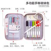 韓國創意簡約大容量手賬包筆袋男女 帆布文具盒鉛筆袋大學生筆盒 科炫數位旗艦店