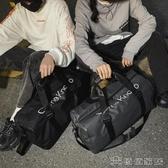 (快速)旅行袋短途旅行包男手提包女出差大容量旅遊包簡約行李包袋防水