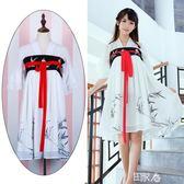 好康618 古裝漢服女 繡花仙女雪紡連身裙