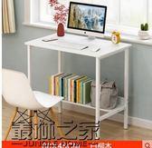 蔓斯菲爾電腦桌臺式家用書桌書架組合簡易寫字桌辦公桌做桌臥室【叢林之家】