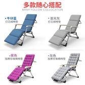 午休墊摺疊椅搭配棉墊睡椅搭配床墊單人辦公室午休床墊【床墊不含桌】